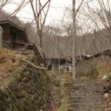 『【恐怖の村】看板に書かれた文字「巨頭オ」』の画像