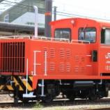 『高岡貨物駅のスイッチャー 06-28-01-123』の画像