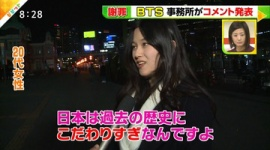 【話題】「韓国人はなぜ日本を嫌うのか」についてのある一つの答え…島国の日本は格下という価値観