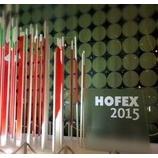 『アジア最大級の国際総合食品見本市「HOFEX2015」開催中!』の画像