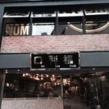 『モダン&お洒落♪新感覚の中華レストラン「口福利 Hoo Lee Fook」』の画像