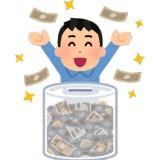 (´・ω・`)おばあちゃんが僕名義で300万投資信託と100万ゆうちょに貯金したまま死んだ……。