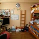 『イケアで作る北欧風の子供部屋のインテリア画像集(ブログ 照明 男の子 カーテン IKEA レイアウト 1/3 【インテリアまとめ・一人暮らし ブログ 】』の画像