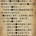 翻訳ミステリー福島読書会 全課題書