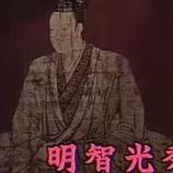 『「本能寺の変の真実」黒幕の謎を戦国最大のミステリーで特集【画像】』の画像