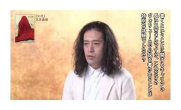 【悲報】ピース又吉直樹さん、初彼女から浴びた言葉が痛烈すぎる・・・