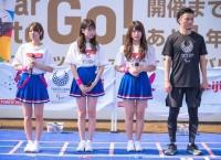 チーム8出演「東京2020パラリンピック1年前カウントダウンイベント」写真・動画まとめ!