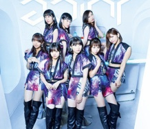 『Juice=Juice 2ndアルバムに稲場愛香参加』の画像