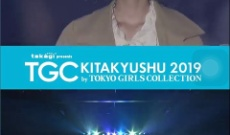 【乃木坂46】飛びぬけて小顔!遠藤さくらが『TGC KITAKYUSHU』に登場!