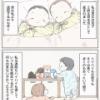 ハッピーエピソード#122『運動会』