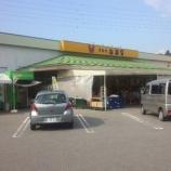 『リサイクルステーション設置店:プラザヒラク(岡崎市大平町)』の画像