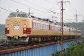 『2016/5/28運転 485系Y157記念列車送り込み回送』の画像