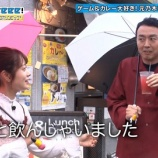 『アンガールズ田中『乃木坂ファンに・・・』』の画像