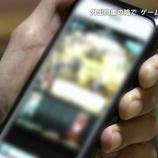 『【朗報】ソシャゲに200万円使って分かったこと→◯◯◯で良い。』の画像