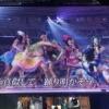 【朗報】宮澤京セラドームでユニット干される