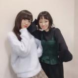 『欅坂・けやき坂46の中で誰の声が一番かわいい?』の画像