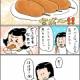ウケちゃう高カロリーみたらし団子【変態ごはん】