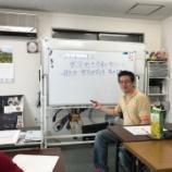 『エンタメで広島を支援する会議』の画像