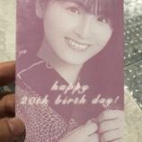 『【乃木坂46】岩本からの手紙に涙・・・大園桃子 生誕祭 レポートまとめ!!!』の画像