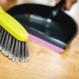 『清掃業の実態を暴露する』の画像