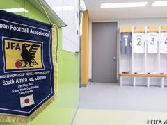 【 U20W杯 】日本代表スタメン発表!GK小島、MF三好・坂井・板倉・堂安、FW小川・岩崎!久保はベンチスタート