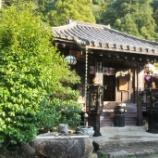 『いつか行きたい日本の名所 豊山 法起院 (徳道上人廟)』の画像