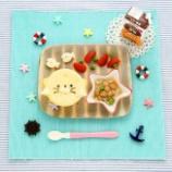 『■ピジョンさんデコ離乳食がアップされました■』の画像