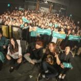『大阪ワンマンありがとうございました!』の画像