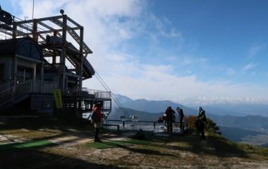 『八海山 2020/10/20』の画像