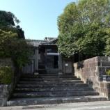 『いつか行きたい日本の名所 旧吉松家住宅』の画像