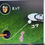 『パットでボールが足に当たった』の画像