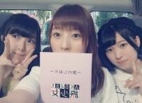 AKB48旅少女のロケメンバーからAKBが消える・・・