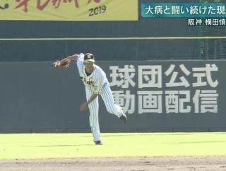 阪神・横田が引退試合で見せた奇跡のバックホーム