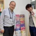 お待たせしました!いよいよ『龍神レイキ』の本が世に出るヨ!!