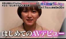 【衝撃】乃木坂46 金川紗耶、素人のAVを鑑賞・・・・