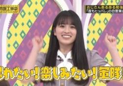 【乃木坂46】大園桃子「暴れたい!楽しみたい!軍隊!」