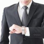 社会人なのに安っぽい腕時計つけてる奴wwwwwwwwwwwww