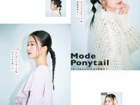 【乃木坂46】こんなに美しい佐々木琴子にモデルの仕事が無いのはなぜ?