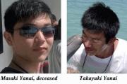 【海外】中米ベリーズで日本人の親子が銃撃される。19歳の息子が死亡、53歳の父親が重傷