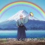 【衝撃画像】超貴重な『虹の根元』の撮影に成功!! 「初めて見た」「こんなに幻想的なのか」「まるで夢のよう」