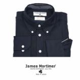 『入荷 | James Mortimer (ジェームズモルティマー) ボタンダウンロングスリーブ 【Navy】』の画像