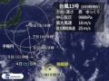 台風13号やばすぎ 来週日本をすっぽり包むぐらい巨大化するらしいぞ
