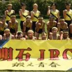 明石JRC (明石ジュニアランニングクラブ)