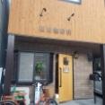 花房珈琲店 香川県高松市
