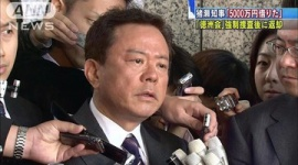 徳洲会、猪瀬氏側に5千万円 都知事選前、捜査後に秘書が返却