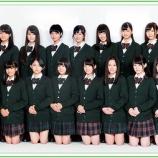 『【乃木坂46】欅坂に興味ない乃木坂ファンっているの??』の画像