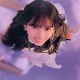 『落下する飛鳥ちゃんのインパクトwww『乃木坂46×荒野行動』CM動画が続々解禁キタ━━━━(゚∀゚)━━━━!!!』の画像