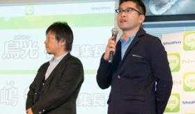 【日本社会】   日本で 週刊ヤングジャンプ編集長が タクシーの運転手を殴って逮捕されたらしいぞ。   海外の反応