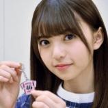 """『【乃木坂46】『15thシングル』は""""国民的ヒット曲""""となるのか・・・』の画像"""
