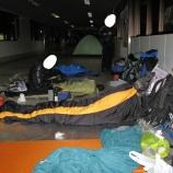 『駅寝(ステーションビバーク)マニュアル。』の画像